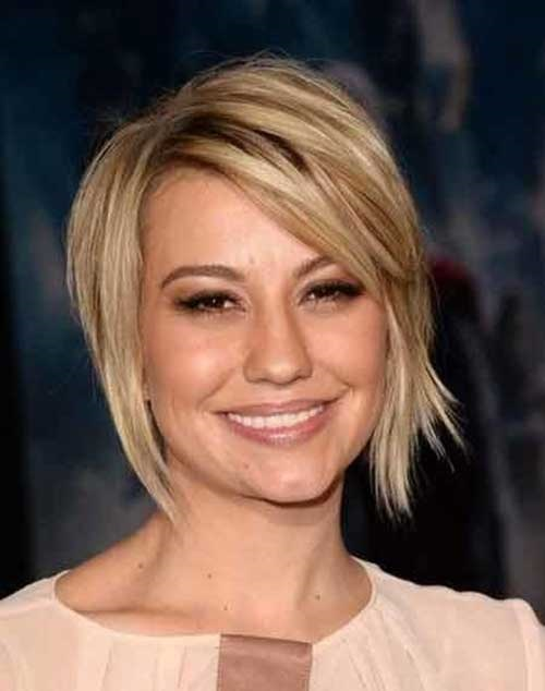 Celebrity Short Haircuts 2019-17